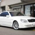 MercedesBenz S500L Lorinser F01 アラバスターホワイト 入庫!芦屋 神戸 西宮苦楽園店