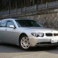 大阪市 奈良様 BMW745Li ご成約ありがとうございました。