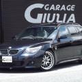 BMW/5シリーズ ツーリング/525iツーリング Mスポーツ 入庫