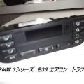 BMW 3シリーズ E36 エアコン つかない 故障 修理 神戸 芦屋 苦楽園