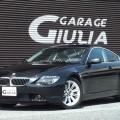 BMW/6シリーズ/645Ci 左ハンドル 入庫