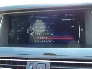 神戸,西宮,芦屋,宝塚,大阪,BMW,コーディング,Fシリーズ,デイライト,TVキット
