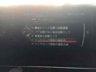 神戸,BMW,コーディング