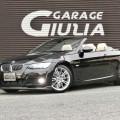 H.21(2009)年 BMW 335iカブリオレ Mスポーツパッケージ ベージュレザー カーボンパーツ LED ブラックメタリック 走行28,000km